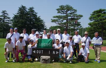 日経カップ企業対抗ゴルフ選手権...